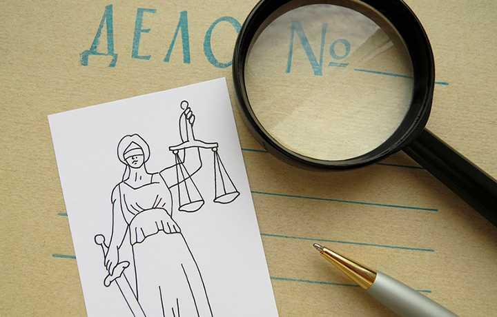 ВС напомнил, что предъявлять обвинение без возбуждения уголовного дела недопустимо