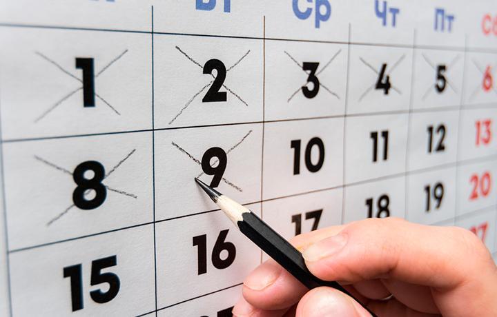 ВС разъяснил судам порядок зачета срока меры пресечения в срок отбывания наказания