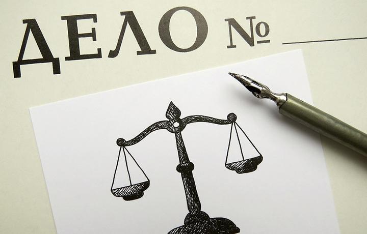 Замгенпрокурора добился в ВС прекращения уголовного преследования за малозначительностью деяния