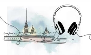 Новинка для путешественников: аудио гид